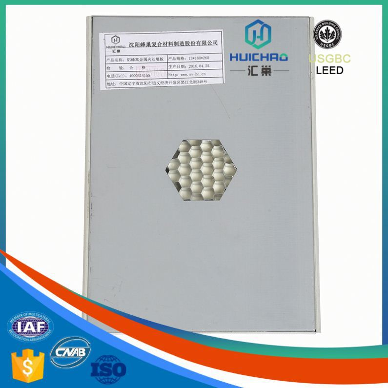 HC-Q 100% recyclable stock size best price high speed aluminum honeycomb ready made wall panel