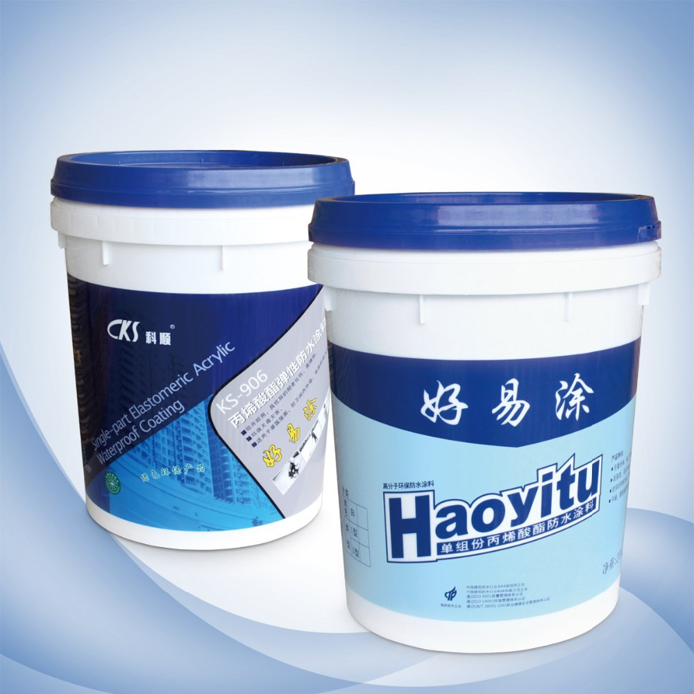 building coating waterproof paint house wall paint