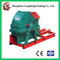 Biological energy source wood shaving making machine for sale