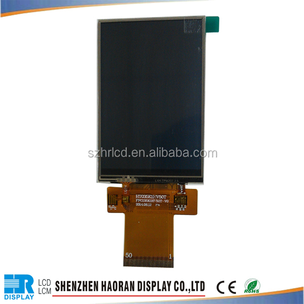 3.5 Inch TFT Car Rearview LCD Monitor - Resolution: 320X480