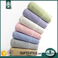 New design bath towel lahore made in China