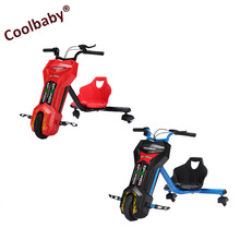 cheap Harley Light Mobility City Coco 3 wheel electric tricycle Scooter
