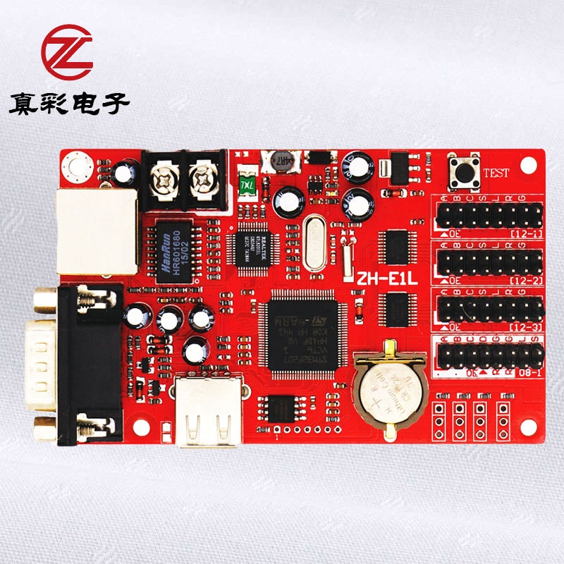 ZH-E1L usb and ethernet port led display control board card for <strong>p10</strong> led module