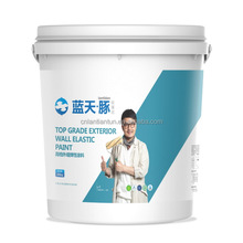 Safe antifouling and weatherproof outdoor exterior wall paint