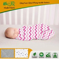 Modal material baby swaddle blanket