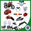 supplier Yamah FZ16 full set plastic parts, plastic body parts, FZ16 plastic motorcycle fender !