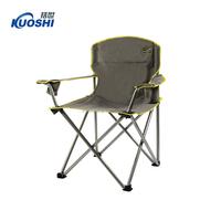 Canvas folding aluminium/double director chair