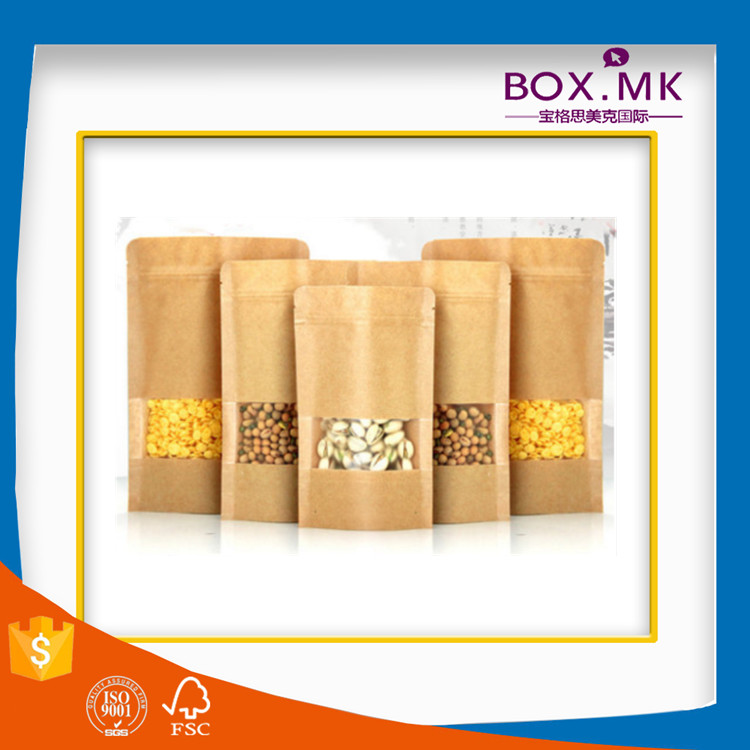 Promotional Top Grade Morden Style Brown Kraft Paper Grocery Bag