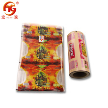 Laminating PET roll film for food packaging cheap price