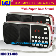 L-088 best quality mini hifi portable speaker