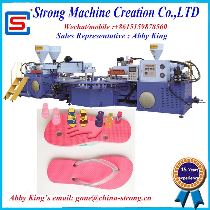 AUTOMATIC HORIZONTAL ROTARY TYPE THREE COLORS PLASTIC PVC STRAP INJECTION MOULDING MACHINE