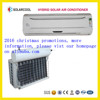2016 Christmas Promotions Solar Air Conditioner