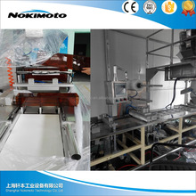 New Condition Automatic Grade Dates Vacuum Packing Machine
