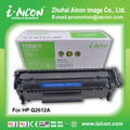 Compatible for hp 12a toner cartridge