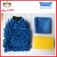 Multi-purpose terry microfiber cloth car cleaning kit