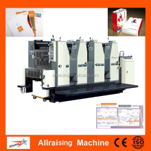 4-Color Offset Printing Machine