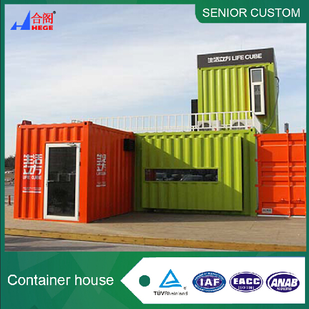 20ft 40ft container homes/container houses /container office for sale