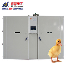 (EIFDMS-Y12096)poultry duck egg hatching commercial incubator for duck