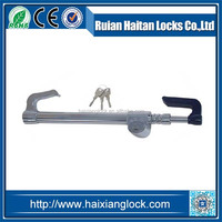 HX2003 Strong Car Lock