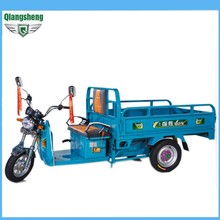 China e rickshaw tuk tuk motorcycle trike for cargo loading