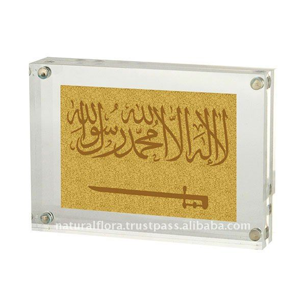Gold Foil Arabic Calligraphy