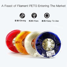 eSUN 3mm PETG filament for 3D printer