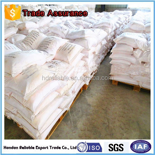 Advantage of supply :high quality Fumaric Acid CAS:110-17-8 Fumaric Acid price