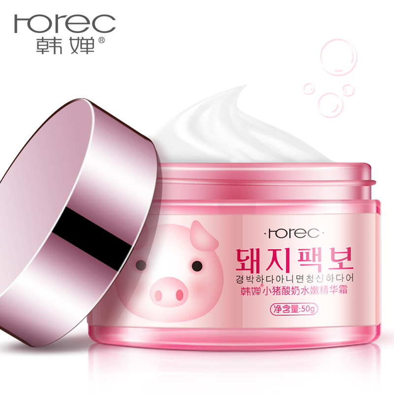 OEM moisturizing oil control face mask tender essence cream