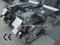 QYJ-200 tobacco cutting machine