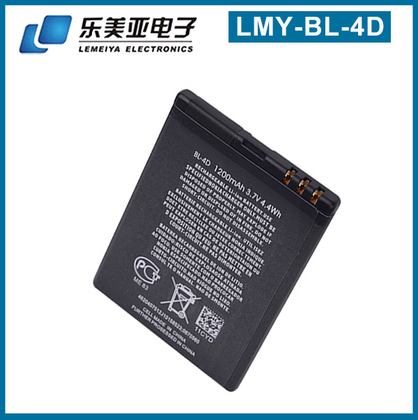 Battery Packs and mobile phone battery N97mini E5 E7 3.7v high Capacity 1200MAH for Nokia