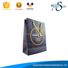 China Manufactures Promotion gift paper bag new technology product in china