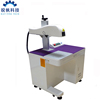 DHL or TNT to door free shipping 30W cnc engraving machine price
