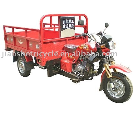 250CC hot selling cargo tricycle,3 wheel trike