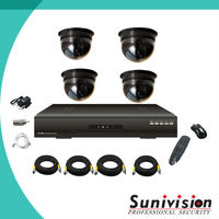 4ch security ir camera network dvr system kit