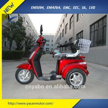 3 wheel electric scooter/ motorcycle for adult 500W/800w