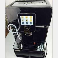 fully automatis coffee MM-K8 machine