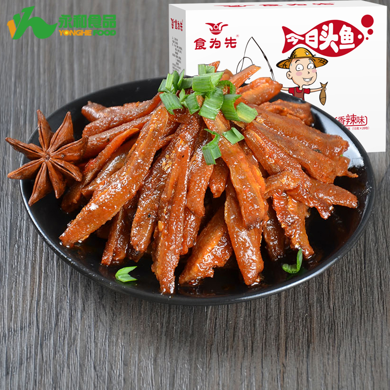 Yonghe Wholesale High Quality Asian Fish Snacks Hot Spicy Thai Food