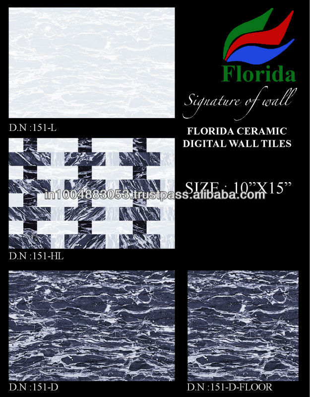 Digital Wall Tile 250 xx 375 mm