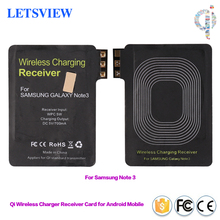 New Hot Intelligent Smart Charging QI Standard Wireless Charger Receiver Card Module for Samsung Galaxy Note 3 Free Shipping