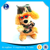 Singing dancing swing plush electrical toy Singing shaking Hands and Ears Dog