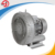 JQT-7500-C 10HP regenerative blowers vacuum pumps ring blower