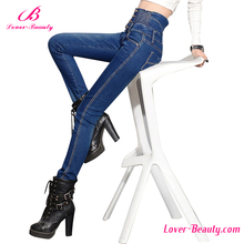Deep blue slimming tight high waist pants jeans