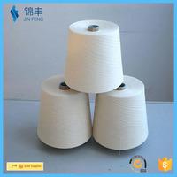 JF-259 Manufacturing Ne 38/1 40/1 pet bottle Ring Spun Polyester Yarn for weaving