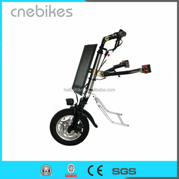 2018 new model in wheel motor attachable 36v 350w electric wheelchair handcycle