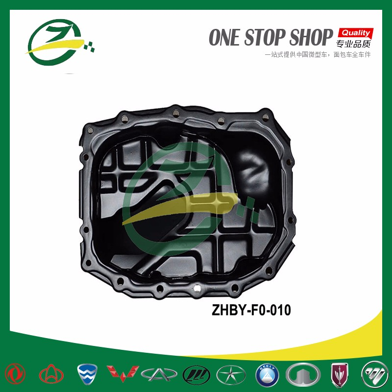 Car engine parts oil pan for BYD F0 BYD auto spare parts