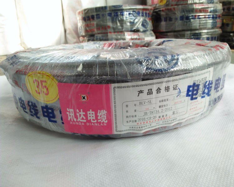 PVC insulation with solid and stranded aluminum conductor 50mm2 chinese standard bv/blv 150mm2 wire