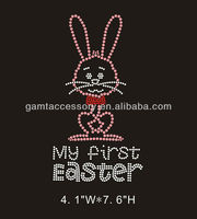 My First Easter Bunny iron on rhinestone transfer for tshirt