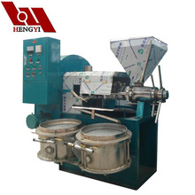 coconut oil mill machinery, oil pressing machine, cacao beans oil expeller machine