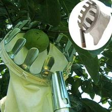 Metal Fruit picker Convenient Horticultural Fruit Picker Gardening Apple Peach Picking Tools