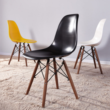 Replica designer Walunt leg chair